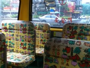 The Cutest Little School Bus I've Ever Seen!